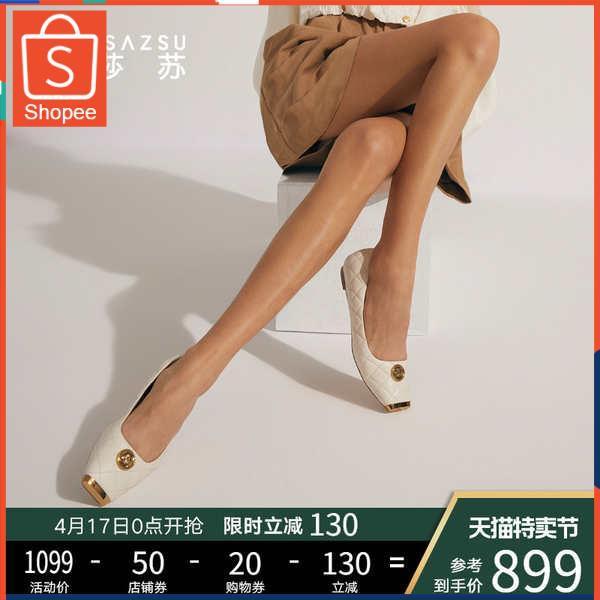 รองเท้าคัชชู ใส่สบาย สำหรับผู้หญิง รุ่นสีเรียบใส่ทำงาน Salsa หัวเหล็กขนาดเล็ก 2021 ฤดูใบไม้ผลิและฤดูร้อนใหม่รองเท้าตักแบ