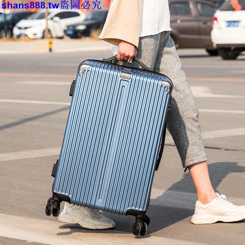 กระเป๋าเดินทางขนาด 20 นิ้ว + Abs 24 นิ้ว
