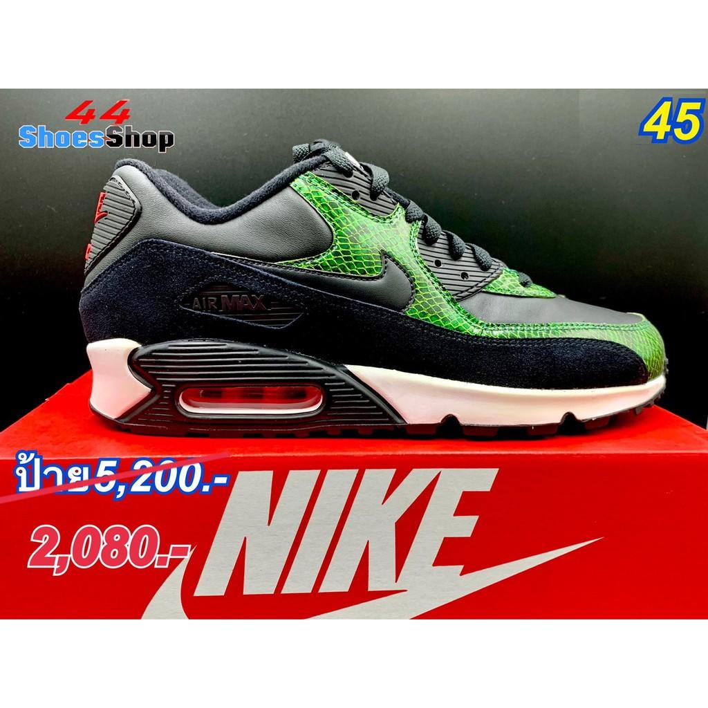 Nike Air Max 90  Size45