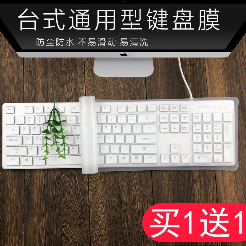 ( Spot ) แผ่นติดแป้นพิมพ์กันฝุ่นสําหรับ Lenovo Dell Asus Hp Acer All - In - One