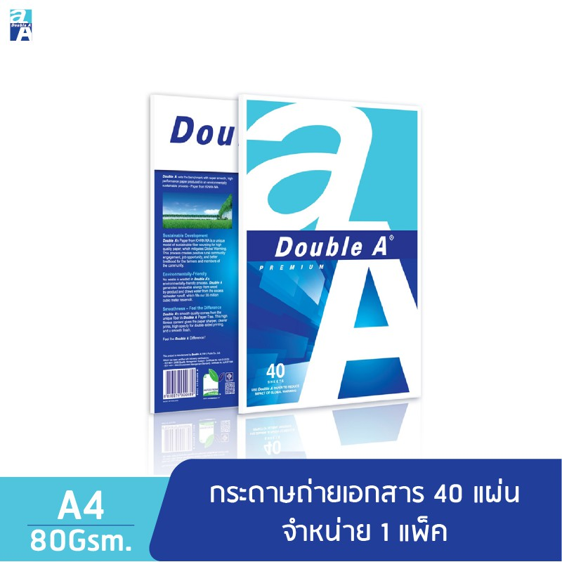 Double A กระดาษถ่ายเอกสาร A4 หนา 80 แกรม 40 แผ่น จำหน่าย 1 แพ็ค.