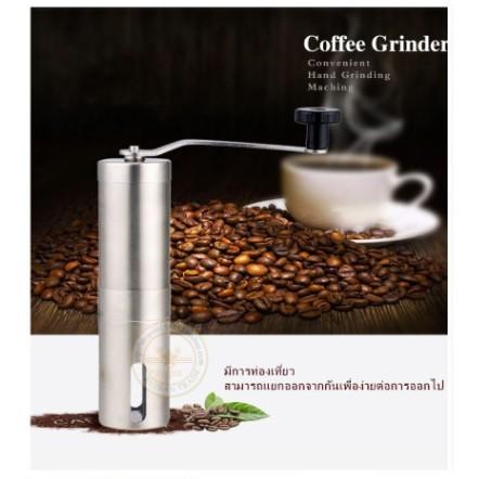 ShopE เครื่องชงกาแฟ 【พร้อมส่ง】เครื่องบดกาแฟ สแตนเลส แบบมือหมุน  ที่บดกาแฟ ที่บดเมล็ด เครื่องทำกาแฟ เครื่องต้มกาแฟ กาแฟสด