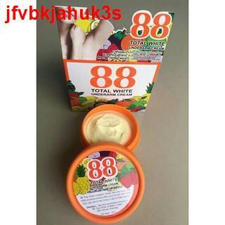 ♚∈✟88 Total White Underarm Cream ครีมปรับสภาพผิวรักแร้ขาว ครีมรักแร้ขาว 88(35กรัม)บํารุงผิวหน้า