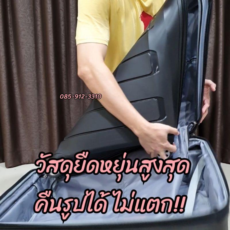 【 จัดส่งที่รวดเร็ว】✔️✔️ถูกที่สุด✔️✔️ กระเป๋าเดินทาง ทนที่สุด 20นิ้ว 24นื้ว 28นิ้ว วัสดุ 100%PP รถทับได้คืนรูปได้ (พร้อ