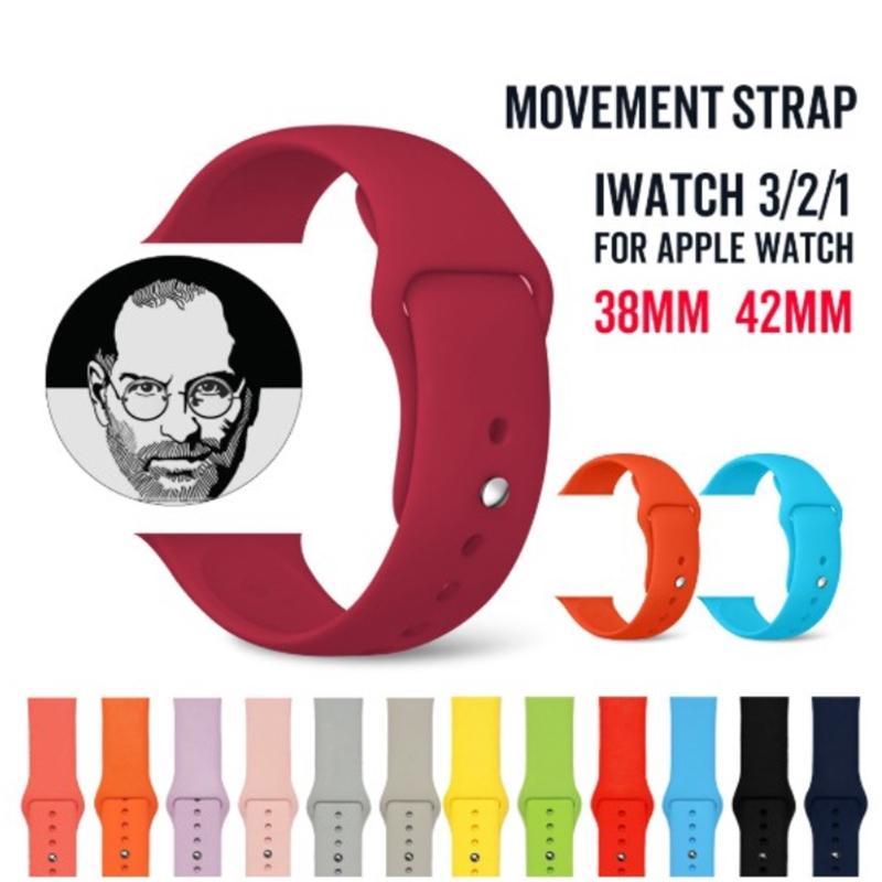 [สายนาฬิกาเท่านั้น] สร้อยข้อมือสายนาฬิกาสำหรับ Apple Watch สายนาฬิกาสำหรับกีฬา 38mm 42mm 40mm 44mm Series 3 Series 4 Series 5 Applewatchนาฬิกาข้อมือ สายนาฬิกา Iwatch42mm สายนาฬิกาข้อมือapplewatch