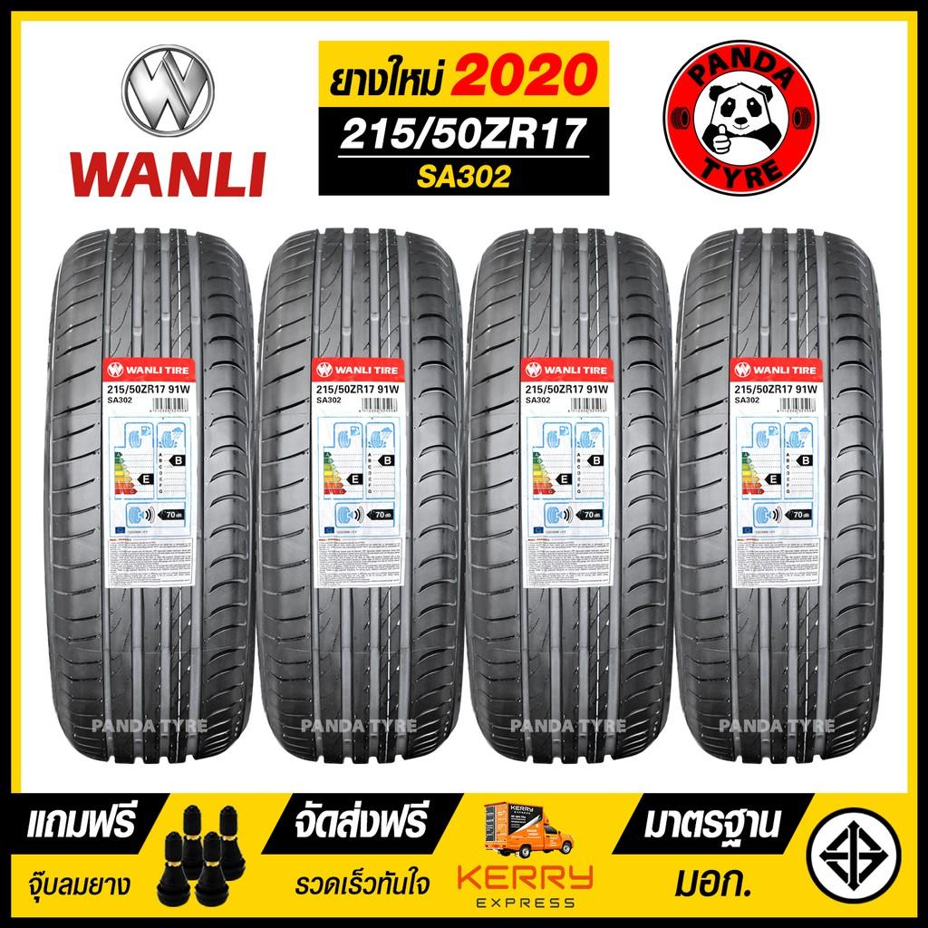ยางรถยนต์ WANLI 215/50R17 (ขอบ17) รุ่น SA302 จำนวน 4 เส้น (ยางใหม่ปี 2020)