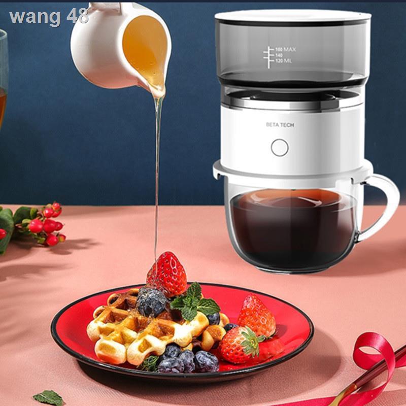 ✻◆☢หม้อกาแฟทำมือ, ถ้วยกาแฟทำมือแบบหยดขนาดเล็กที่ใช้ในครัวเรือน, เครื่องชงกาแฟแบบหมุนอัตโนมัติแบบพกพากลางแจ้งแบบพกพา