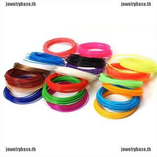 Various Colours Available 3D Printer Filament ABS//PLA ABS Blue 1.75mm -1KG