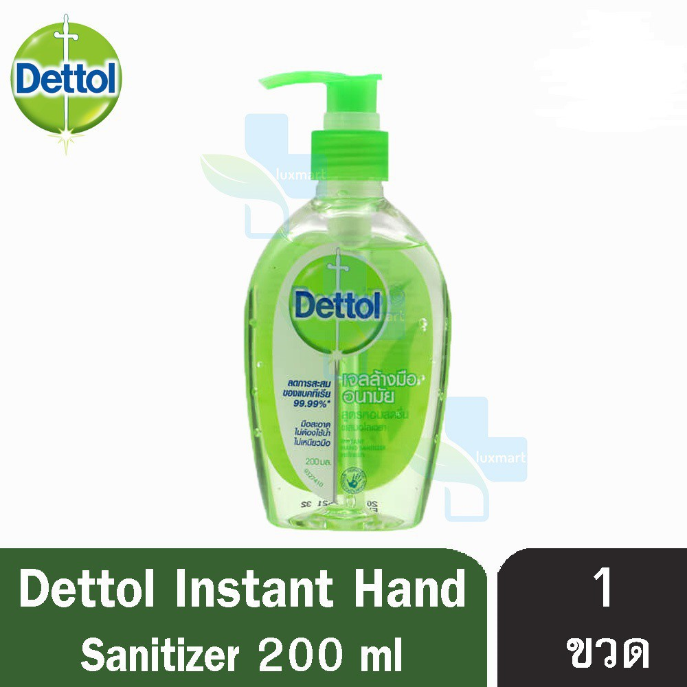 ❧✔♝Dettol Instant Hand Soap Sanitizer เดทตอล เจลล้างมืออนามัย (200 มล.) [1 ขวด]