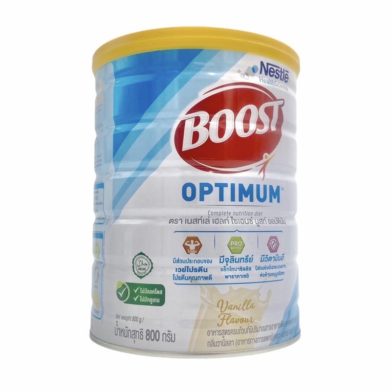 Boost Optimum บูสท์ ออปติมัม อาหารเสริมทางการแพทย์ มีเวย์โปรตีน อาหารสำหรับผู้เสริมโภชนาการทุกวัย ผู้สูงอายุ ผู้พักฟื้น