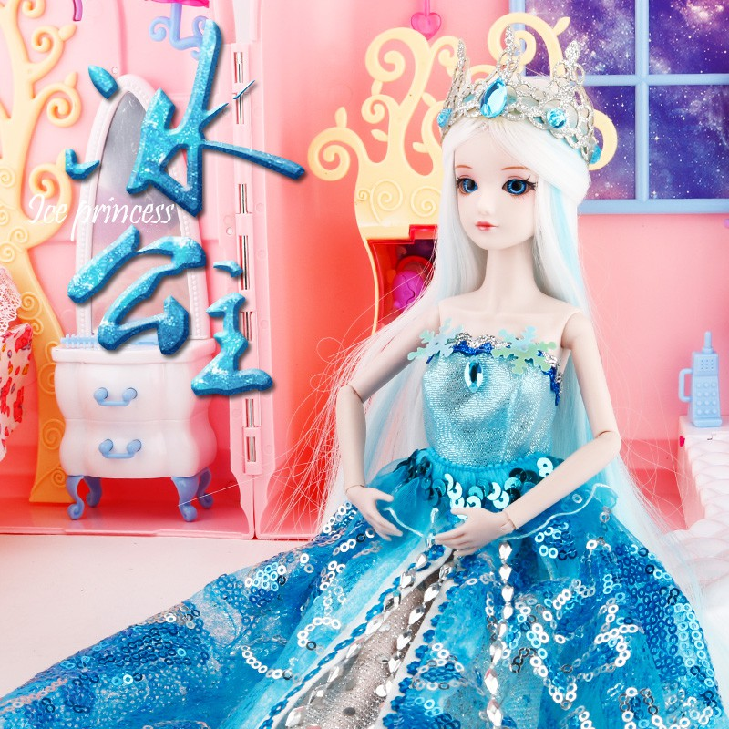 ィねYe Luoli 29 ซม. ตุ๊กตาบ้านในฝันรถเข็นกระเป๋าเดินทางเจ้าหญิงน้ำแข็ง 6-8-10 ปีเด็กผู้หญิงเล่นบ้านของเล่น