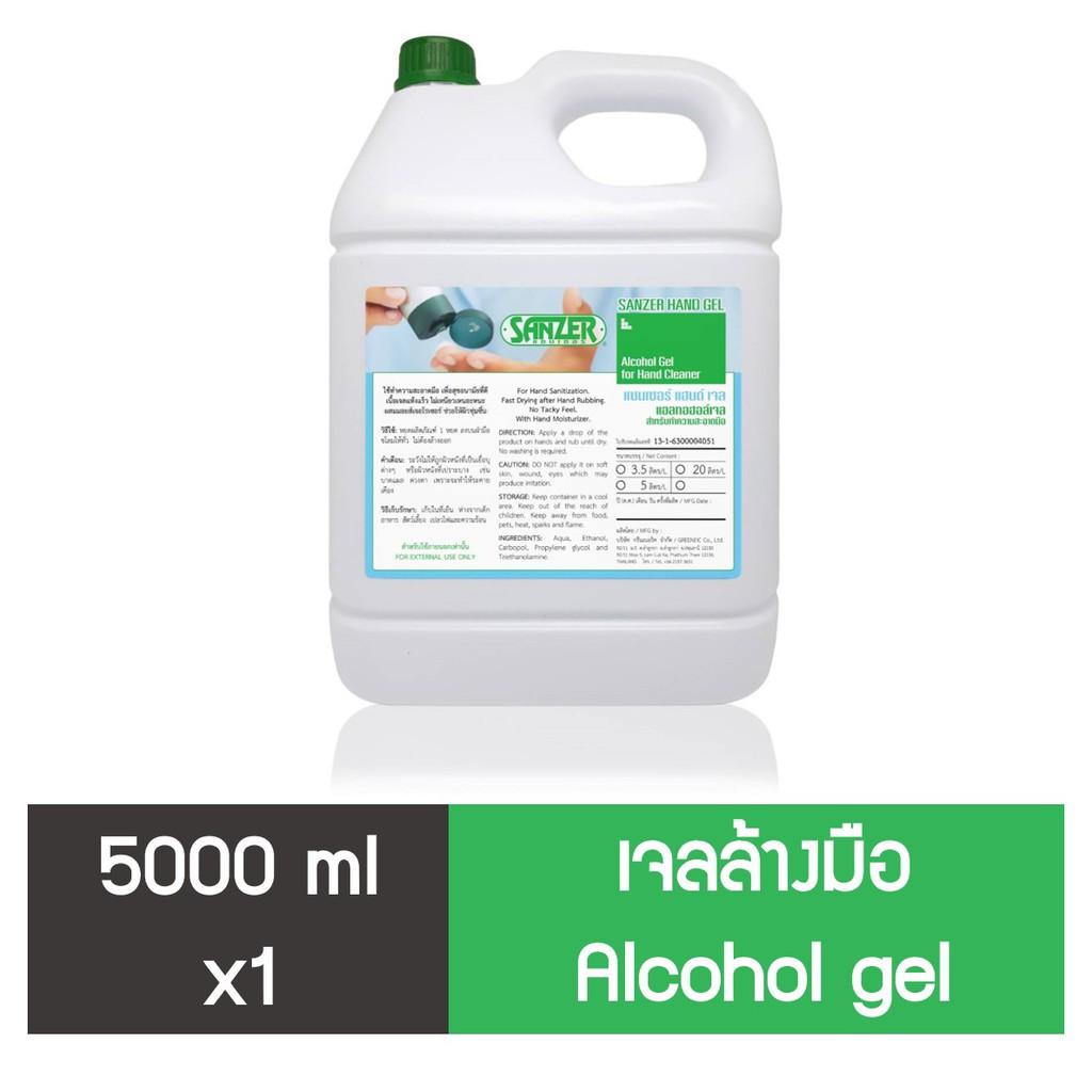 เจลล้างมือ 5000 ml Alcohol gel  แอลกอฮอล์เจล มี อย. จากโรงงานโดยตรง