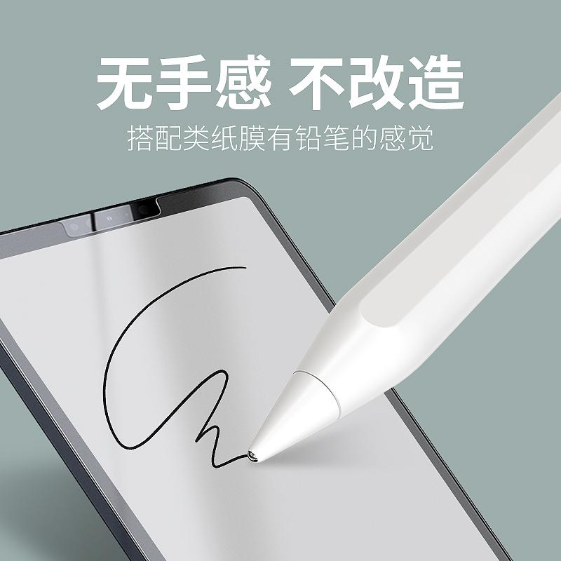 ปากกาสัมผัส ┺/อพาร์ทเมนคอัตราแลกเปลี่ยนถ: 打印กV♥เจ็ดสีฟ้าapplepencilปลายปากกาipencilแอปเปิ้ลปากกาเปลี่ยนipadpencilรุ่น1รุ