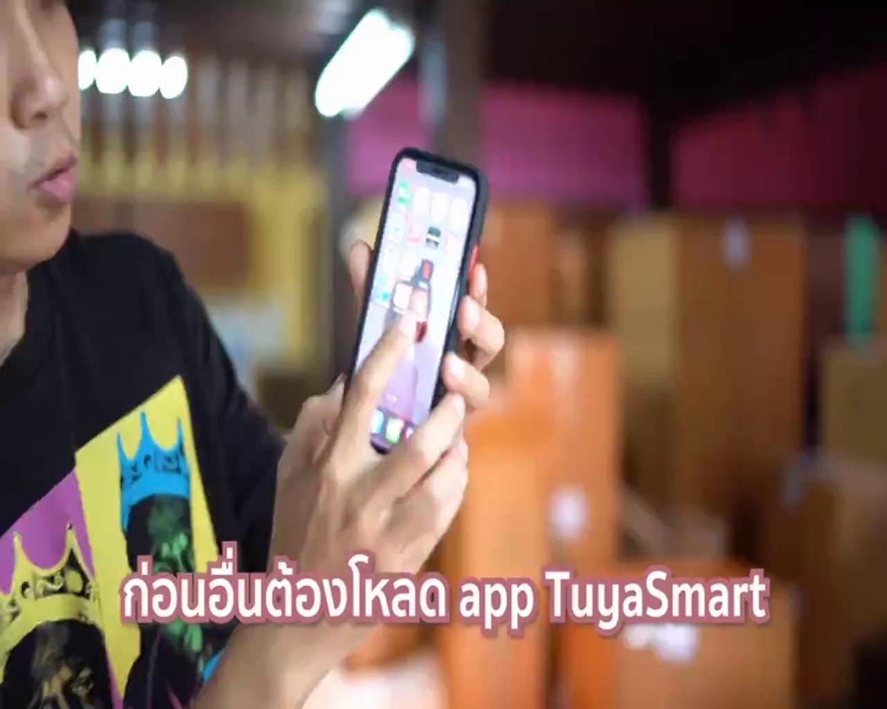 หุ่นยนต์ดูดฝุ่น กวาด หรือ ถูพื้น LIECTROUX T6S สั่งการทำงานผ่าน App TuyaSmat  สินค้าพร้