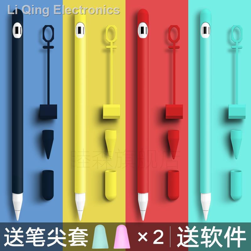 🚀พร้อมส่ง🗼☃✻Apple Pencil Pen Case I Anti-lost Second Generation Silicone Protective ipad Tip ipencil2