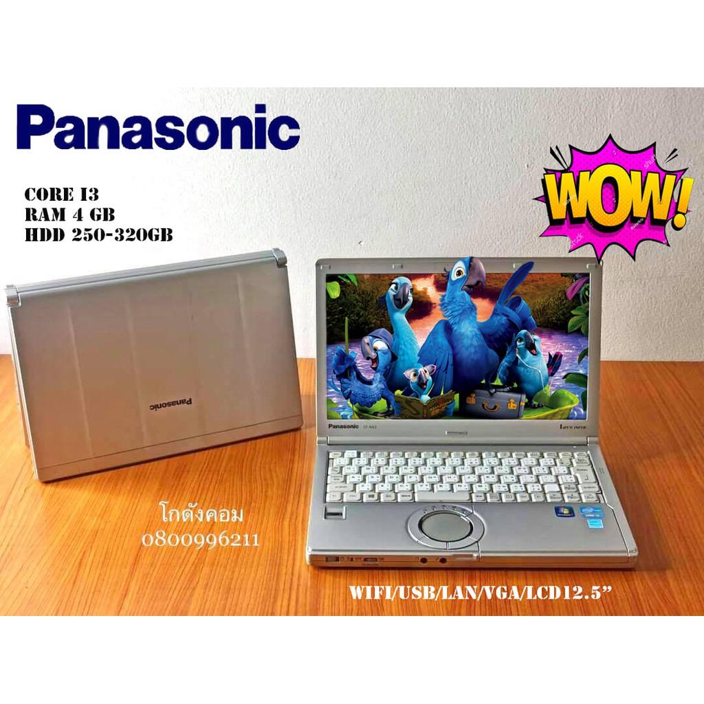 NOTEBOOK Panasonic CPU CORE I3 ลดเหลือ 4,990 บาท