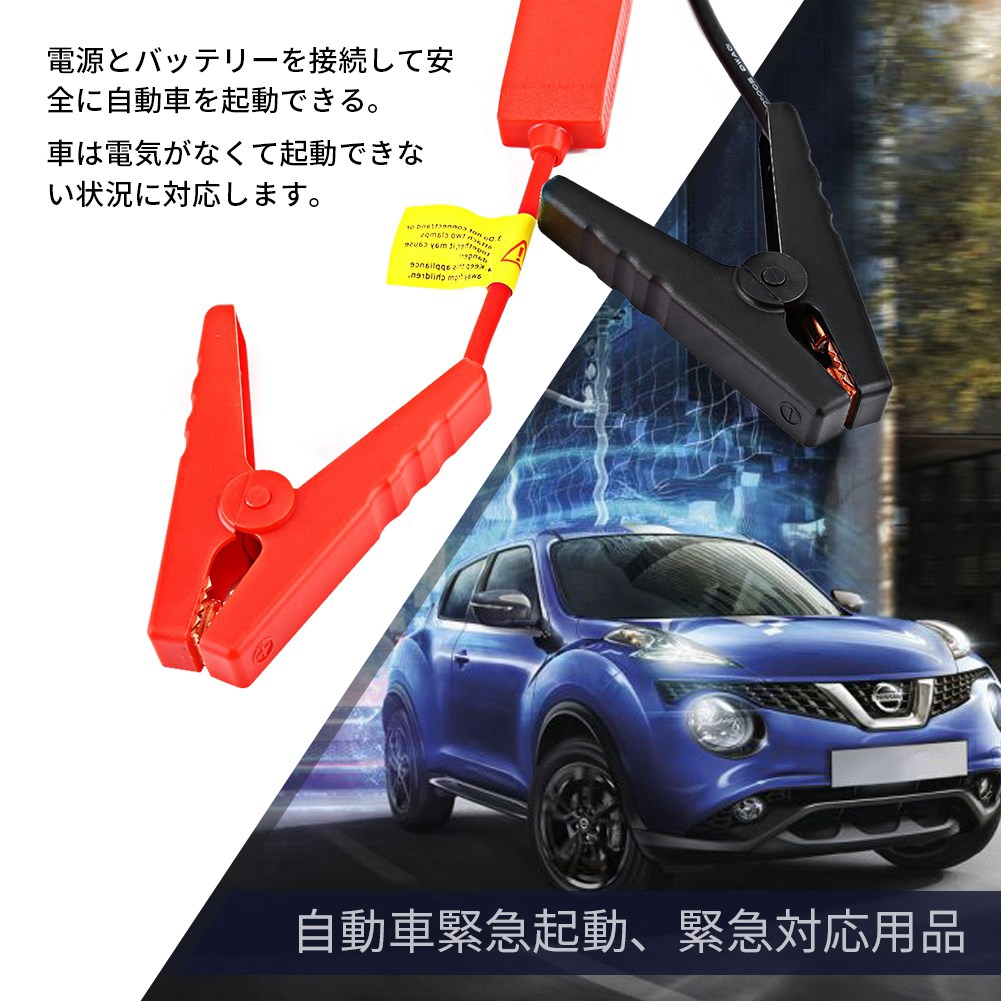 MCLP Swan Towbar with Electric Kit 7Pin for HYUNDAI GETZ 2002-2005 TB Hatchback 3//5d