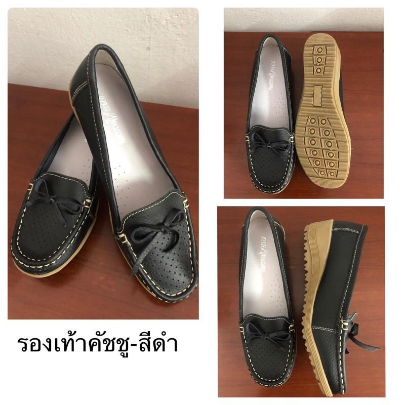 รองเท้าคัชชู-สีดำ  ส้นสูง 1.5 นิ้ว ราคาถูก