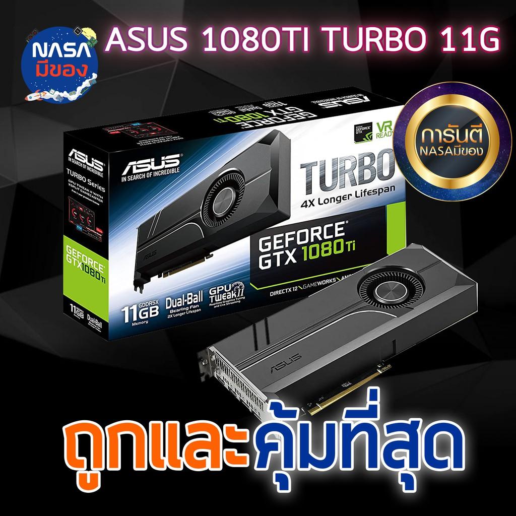 Asus Gtx 1080 Ti Turbo Pcb - Rtx 3060ti Rtx 3060 Rtx 3090