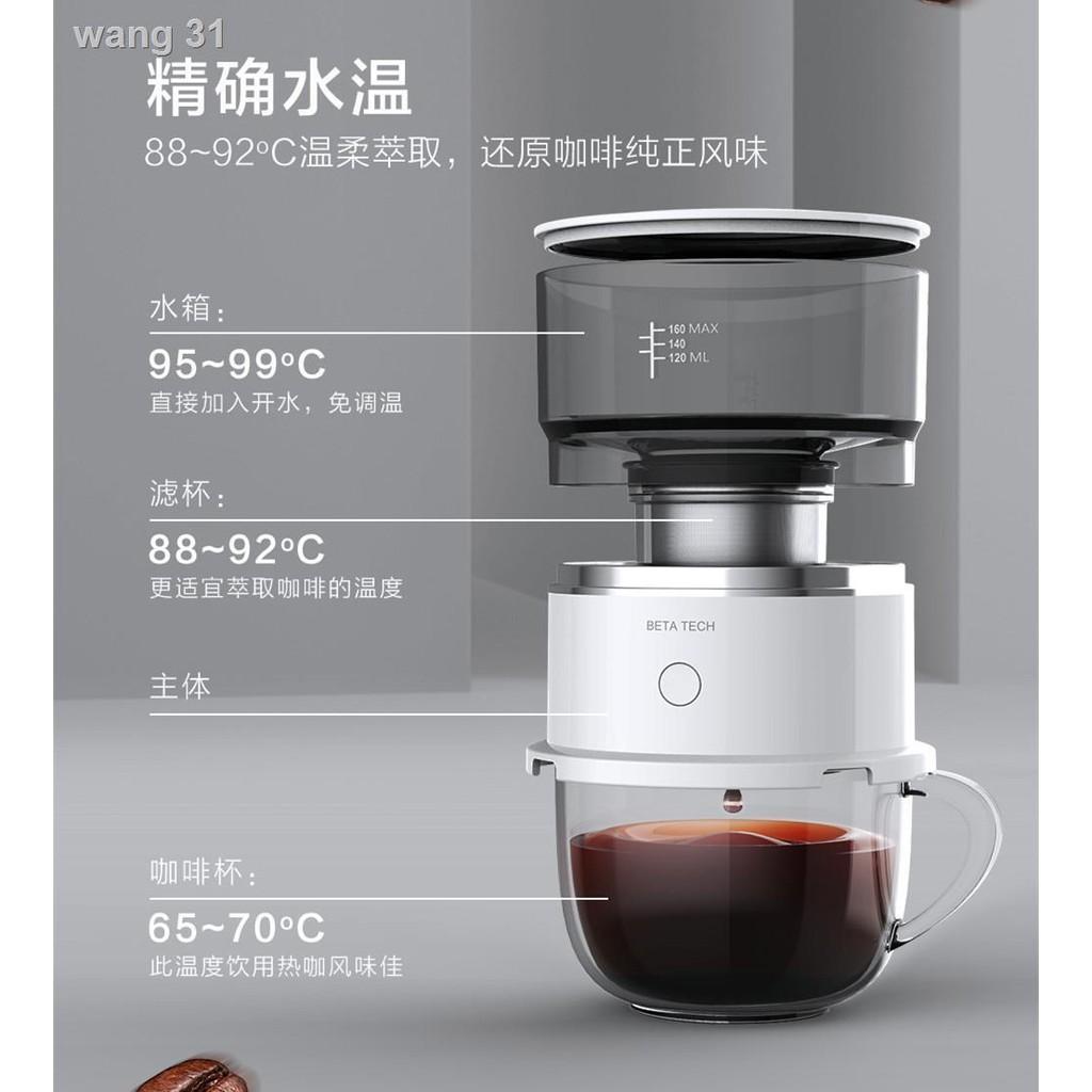 ▤เครื่องทำกาแฟ Hand-made mini แบบพกพากาแฟหยดอัตโนมัติหม้อกรองกลางแจ้งแบบพกพาแชร์หม้อเครื่องชงกาแฟ