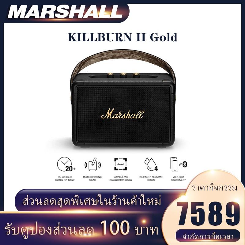 Marshall Kilburn II ทองดำ ลำโพง ลำโพงบลูทูธเบสหนัก ลำโพงบลูทูธ มาร์แชล รุ่นที่2 พก ลำโพงคอมพิวเตอ Bluetooth ประกัน 1 ปี