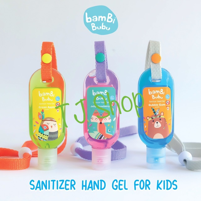 Bambi Bubu เจลล้างมือเด็กพร้อมสายห้อยพกพาสะดวก