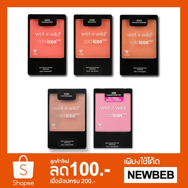 Wet n Wild Color Icon Blusher [ของแท้]