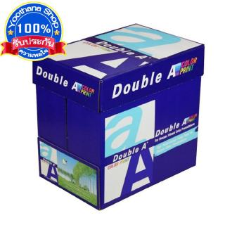 Stationery กระดาษถ่ายเอกสาร DOUBLE A Color print 90 แกรม ขนาด A4 (5รีม/กล่อง)tationery กระดาษถ่ายเอกสาร DOUBLE A Co
