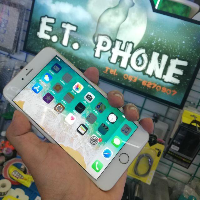 ขายให้ถูกๆสนใจเปล่าครับ iphone6sPlus64G เน้นด้านในไม่เคยแกะไม่เคยซ่อมน๊ะจ๊ะ