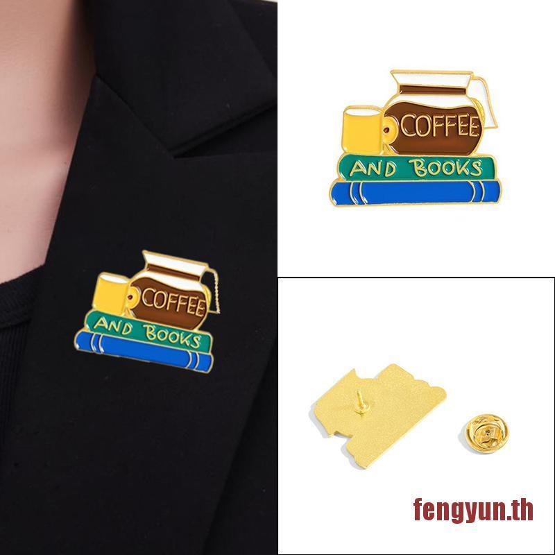 FENGYUN Creative Cartoon Books Coffee Enamel Brooch Pin Lapel Backpack Jewelry Gift
