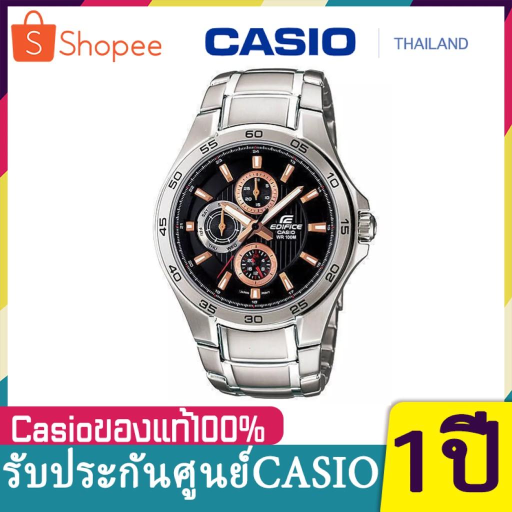 นาฬิกาข้อมือ Casio รุ่น EF-326D-5A Edifice- นาฬิกาข้อมือผู้ชาย สายสแตนเลส- Silver