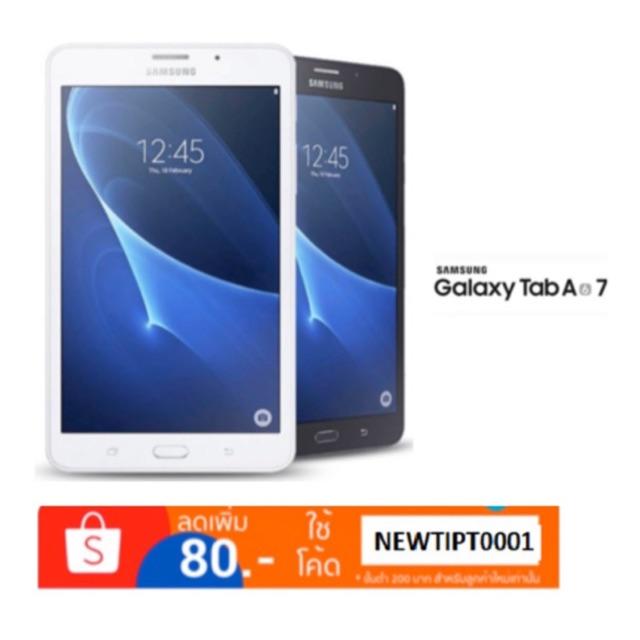 Samsung Tab A ขนาด 7นิ้ว  เครื่องแท้ศูนย์ มือสองสภาพสวย