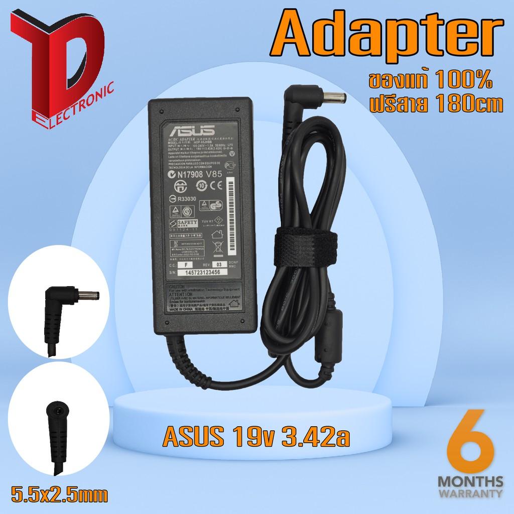 Adapter อเด็ปเตอร์ ASUS 19v 3.42a หัว 5.5x2.5 65W สำหรับ ASUS A450c/v X550V A550V RT-AC88UAC87U AC3200 AC5300 ADP-650W