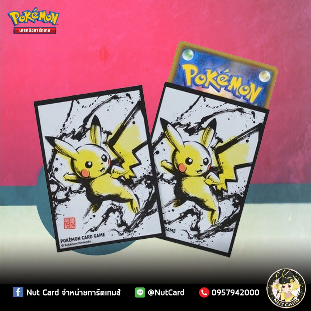 [Pokemon] CARD SLEEVES PIKACHU CALLIGRAPHY SUMIE RETSUDEN POKEMON TCG JAPAN