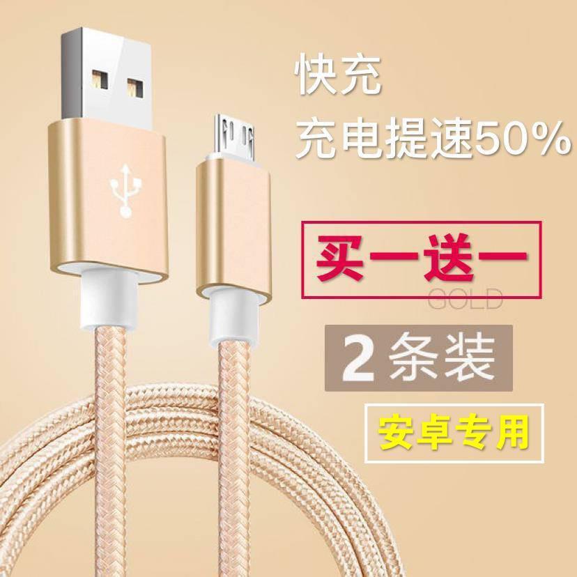 ❂♘เหมาะสำหรับ Huawei nova3i nova รุ่นเยาวชนสายชาร์จ Enjoy 5 6 7 8 9 สายเคเบิลข้อมูลสายชาร์จเร็วที่ชาร์จแบต