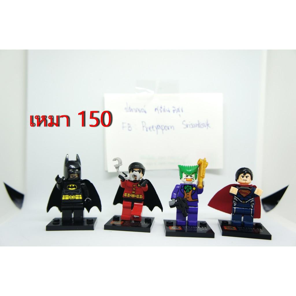 Lego Marvel / DC