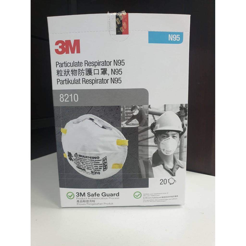 พร้อมส่ง 3M หน้ากากป้องกันฝุ่น 8210 N95  ของแท้ 20 ชิ้น/ กล่อง