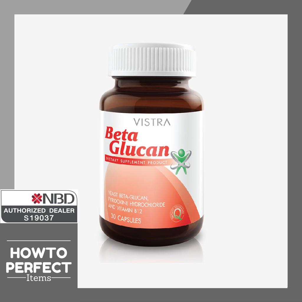 VISTRA Beta Glucan เบต้า กลูแคน