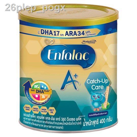 จุดด่างพร้อย♦℡●[นมผงสูตรพิเศษ] เอนฟาแลคเอเบิลอัพแคร์สูตร 1 กระป๋อง 400 กรัม Enfalac A + Catch-up care 400g