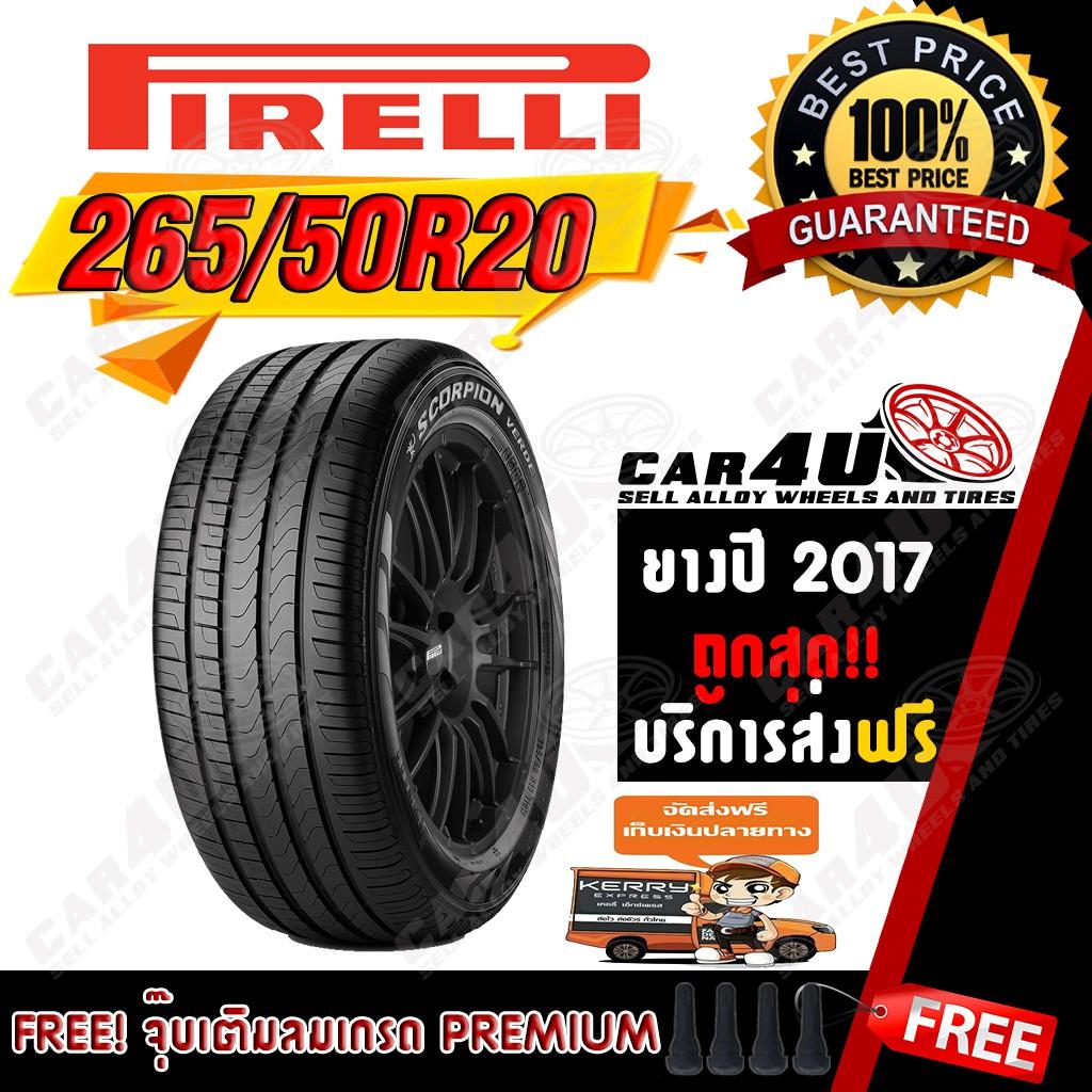 ยางรถยนต์ PIRELLI SCORPION VERDE 265/50R20 ปี17