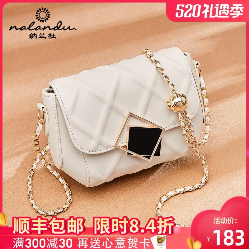 ℱ≦ กระเป๋าเป้สะพายหลัง★★★❤🔥🔥กระเป๋ากระเป๋าเดินทาง Nalandu กระเป๋าใบเล็ก2021ใหม่อินเทรนด์แฟชั่น2020กระเป๋าหนังแท้กระเป๋