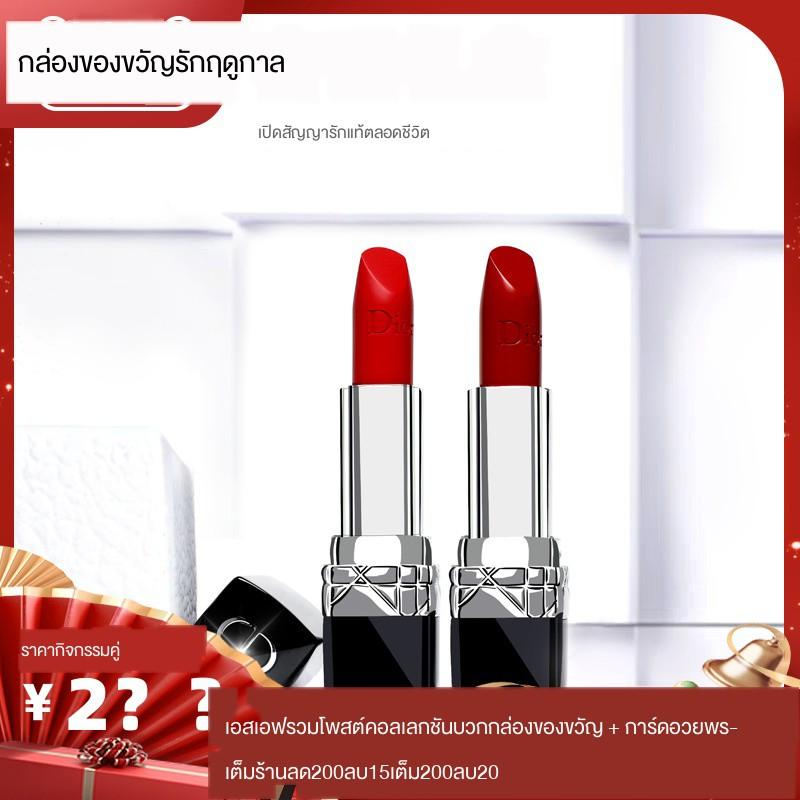 ☃❅✌อย่างเป็นทางการของแท้ Dior lipstick 999 matte moisturizing classic 888 color changing 001 # 004 gift box