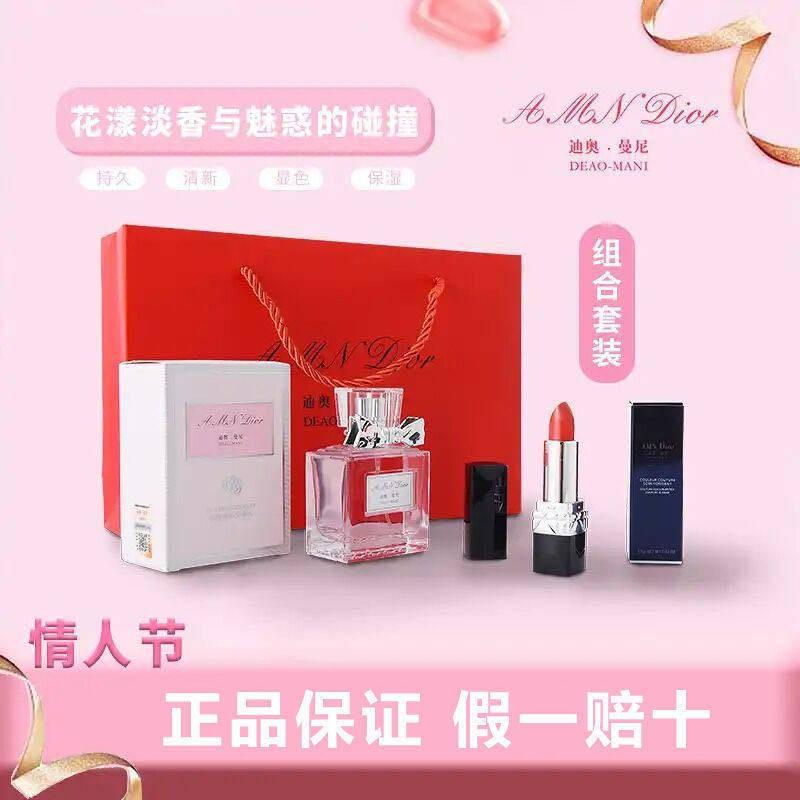 lips ของแท้ Dior Dior Manny Lipstick Perfume Set 999 Matte ของขวัญวันวาเลนไทน์ New Year Limited Lipstick