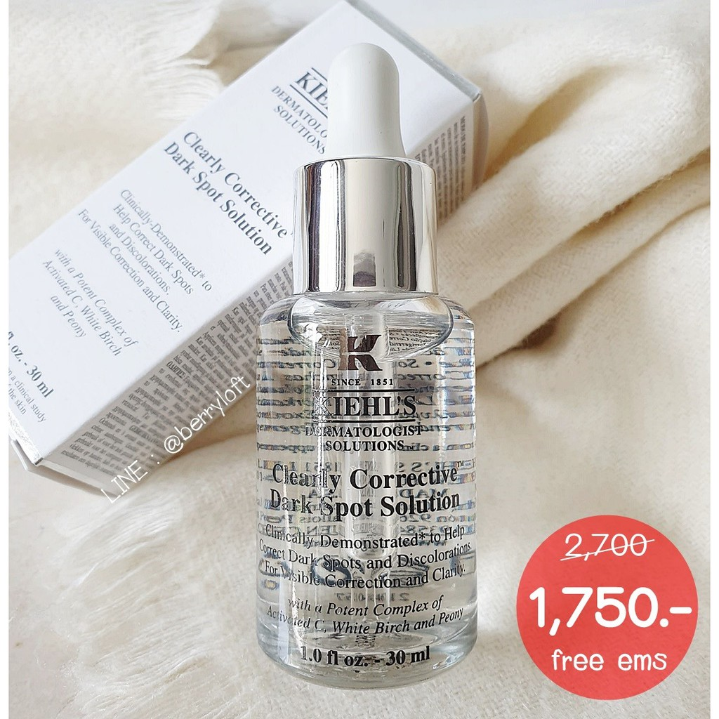 KIEHL'S Clearly Corrective™ Dark Spot Solution