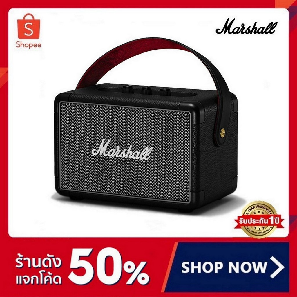 Marshall ลำโพงบลูทูธ - Marshall Kilburn II Grey Black 【COD】 U1Cu