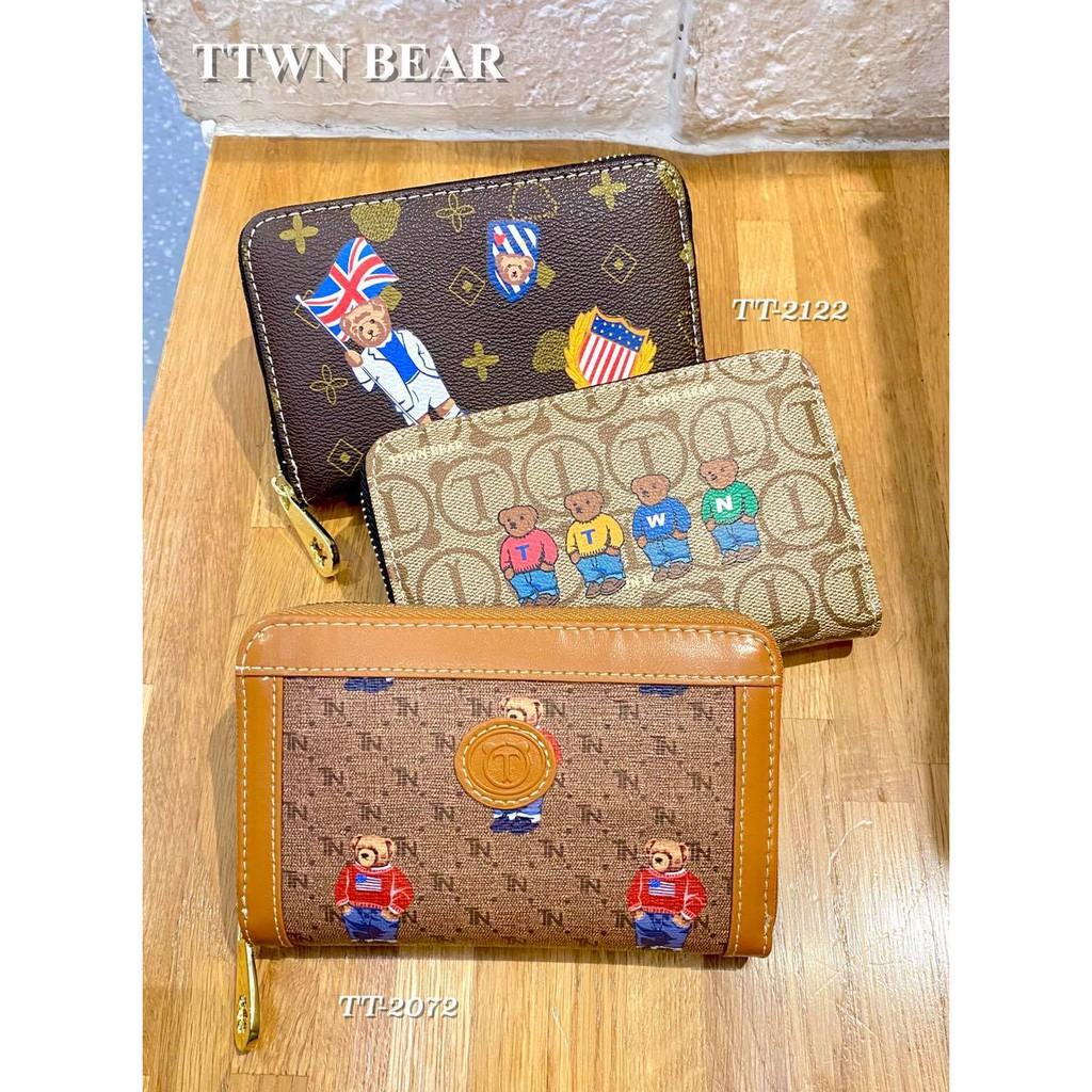 NEW! กระเป๋าสตางค์ใบกลางรุ่นซิปรอบใหม่ล่าสุดน้องหมี Daivd Duke (TTWN BEAR) พร้อมส่ง!