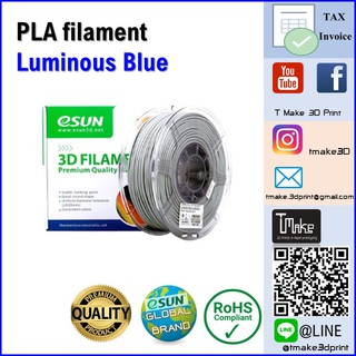eSUN Filament PLA Luminous Blue Size 1.75mm for 3D Printer