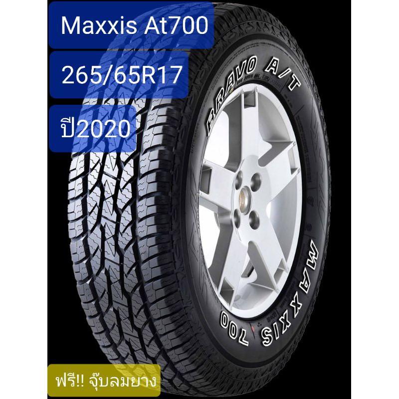 ยางใหม่ Maxxis At700 265/65R17