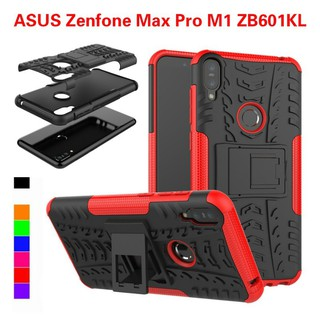 Review เคส ASUS Zenfone Max Pro M1 ZB601KL ZB602KL ZB631KL ZB633KL Cover Dual Layer Armor Back Case