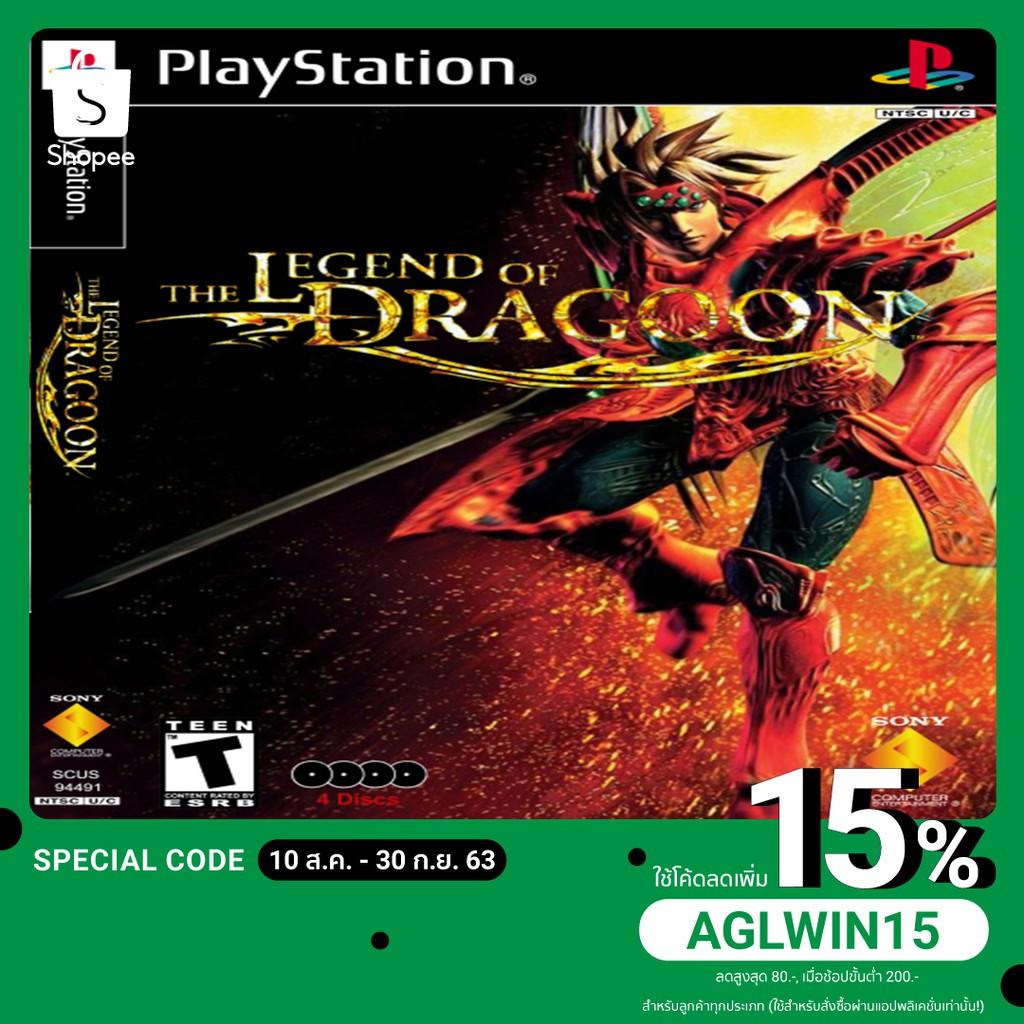 แผ่นเกมส์ PS1 : The Legend of Dragoon (เล่นกับเครื่อง PS2 ได้)(อ่านง่าย)